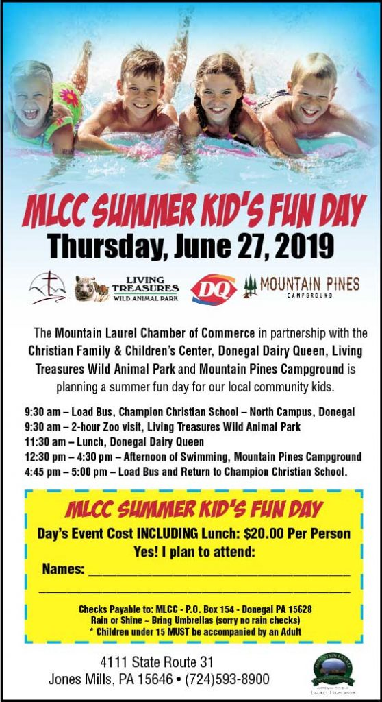 MLCC Summer Kid's Fun Day